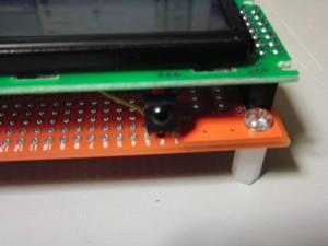 LCDを付けた時の赤外線リモコン受信モジュール