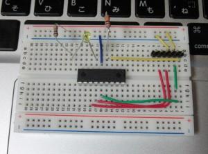 PIC16F88のICSP回路