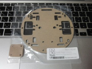 Pololu社 円形ロボットシャーシ