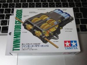ツイン・モーター・ギアボックスのパッケージ