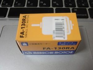 FA-130RAの箱