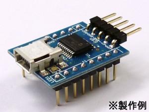 PIC18F14K50使用USB対応超小型マイコンボード