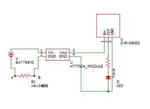 電流計測(その2)