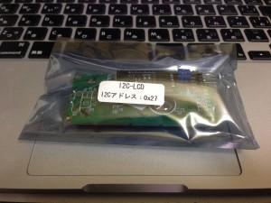 I2C LCD 裏面