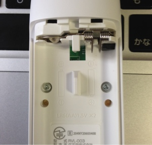 Wiiリモコンの特殊なネジ