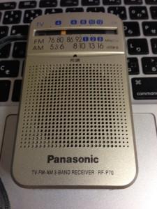 ラジオ(Panasonic RF-P70)