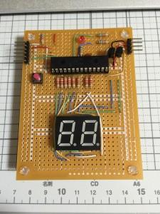 PIC16F1938 I2Cデバッグデバイス