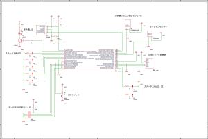 オートTVリモコン回路図