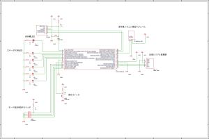 学習リモコンの回路図