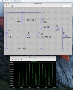 ブロッキング発振回路(その4)