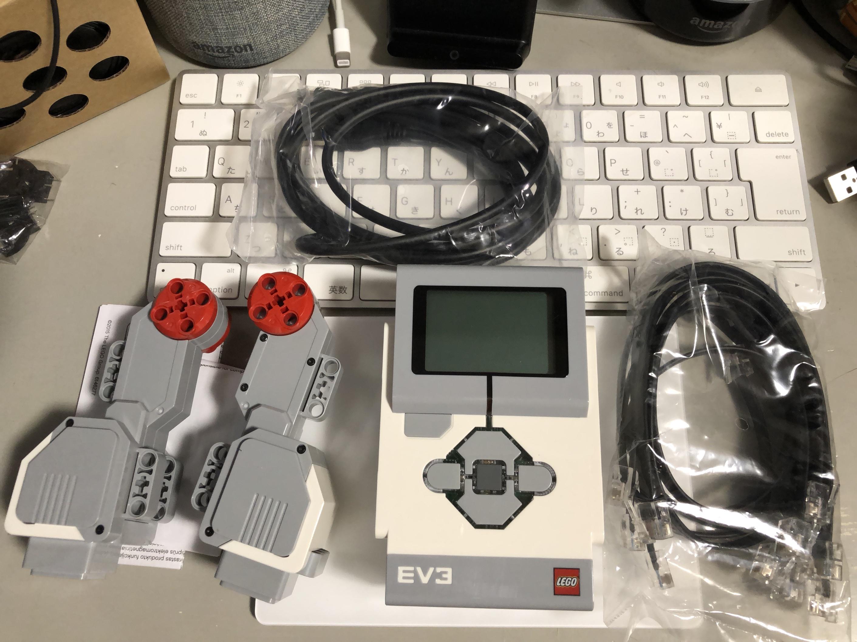 EV3電気系パーツ