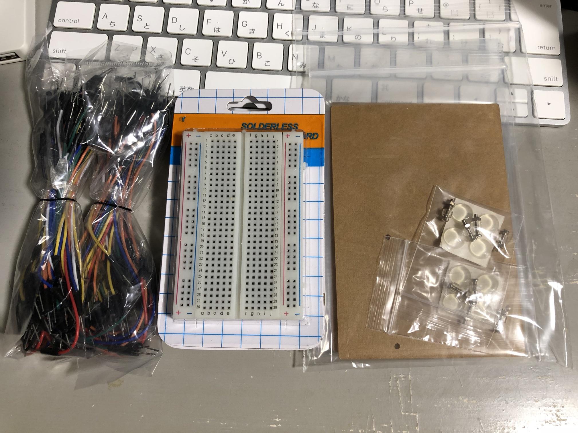 Arduino用プラットフォーム2セット