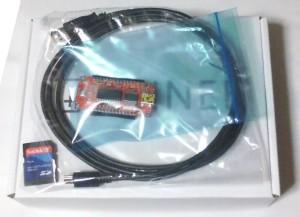 GAINER内容物(本体+USBケーブル)